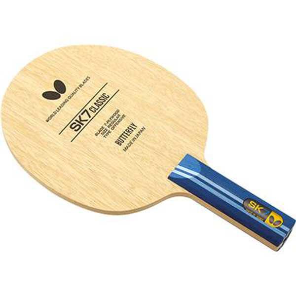 SK7クラシック ST 卓球ラケット #36884
