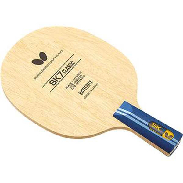 SK7クラシック CS 卓球ラケット #23910