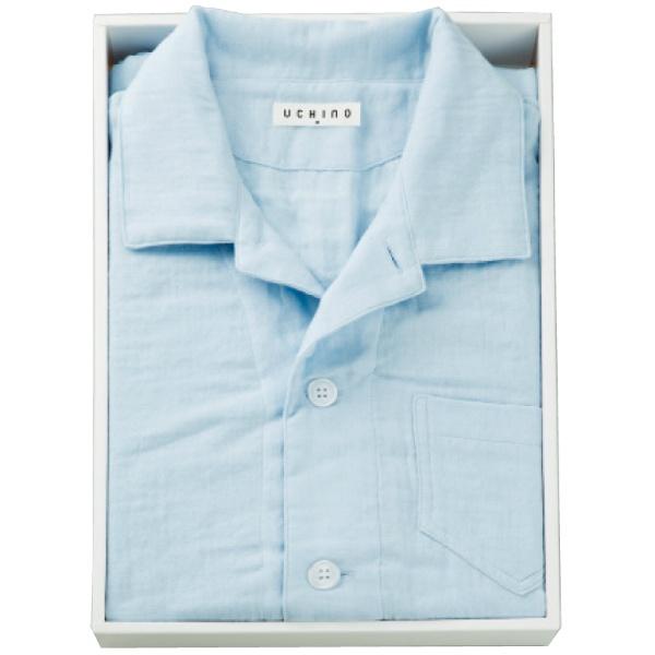 【内野】 マシュマロガーゼパジャマ メンズL RC15680L 【衣料品・布製品・服飾用品:衣料品:メンズ用:腹巻】【UCHINO】