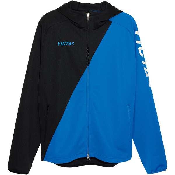 【ビクタス】 V‐NJJ056 フーデッドジャージジャケット [サイズ:2XL] [カラー:ブルー] #033154-0120 【スポーツ・アウトドア:卓球:ウェア:メンズウェア】【VICTAS】