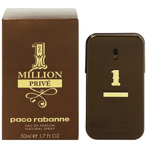 【パコラバンヌ】 ワンミリオン プリベ オーデパルファム・スプレータイプ 50ml 【香水・フレグランス:フルボトル:メンズ・男性用】【ワンミリオン】【PACO RABANNE 1 MILLION PRIVE EAU DE PARFUM SPRAY】