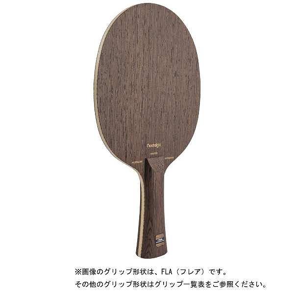【スティガ】 シェイクラケット ノスタルジック オフェンシブ ペンエース #103775 【スポーツ・アウトドア:卓球:ラケット】【STIGA】