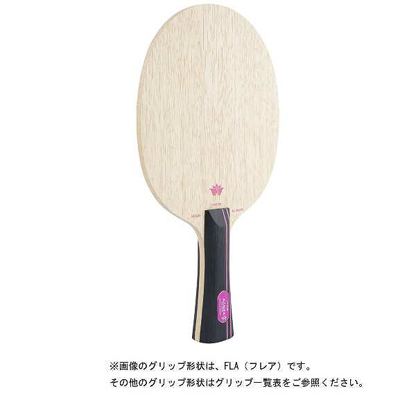 【スティガ】 シェイクラケット アゼリア オールラウンド クラシックJP #105617 【スポーツ・アウトドア:卓球:ラケット】【STIGA】