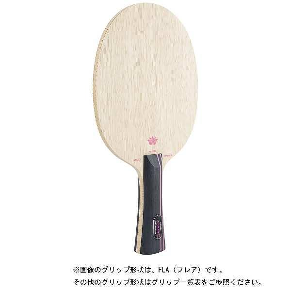 【スティガ】 シェイクラケット アゼリア オフェンシブ ストレート #103537 【スポーツ・アウトドア:卓球:ラケット】【STIGA】