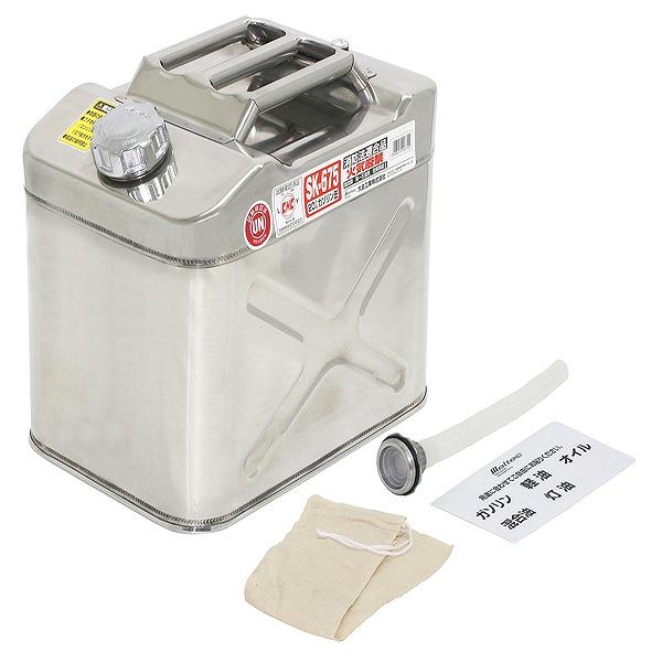 【大自工業】 ガソリン携行缶 ステンレス製 20L #SK-675 【カー用品:セキュリティ・セーフティ用品:緊急・応急用品:ガソリン携行缶】【DAIJI INDUSTRY】