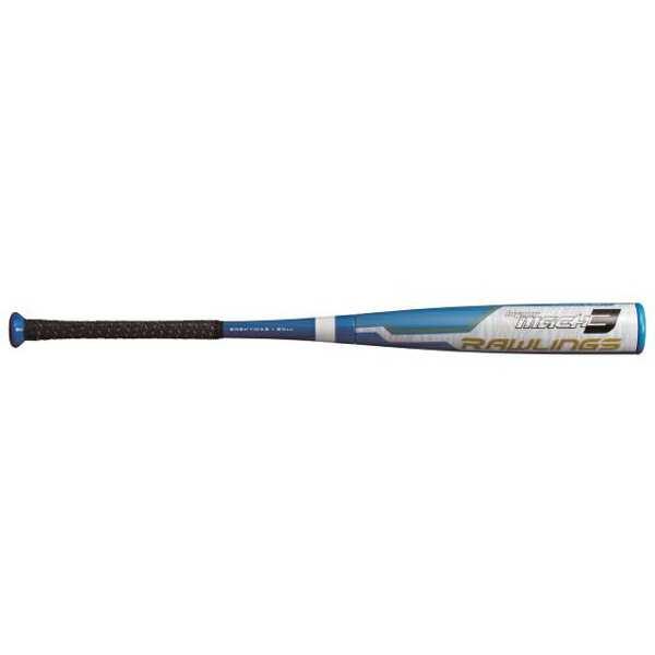 【ローリングス】 ハイパーマッハ3 一般軟式用バット(ミドルバランス) [サイズ:84cm(640g平均)] [カラー:ロイヤル] #BR9HYMA3-RY 【スポーツ・アウトドア:野球・ソフトボール:バット:大人用バット】【RAWLINGS HYPER MACH-3】