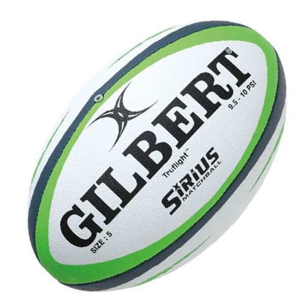 【ギルバート】 シリウス・マッチボール ラグビーボール 5号球 #GB-9192 【スポーツ・アウトドア:ラグビー:ボール】【GILBERT】