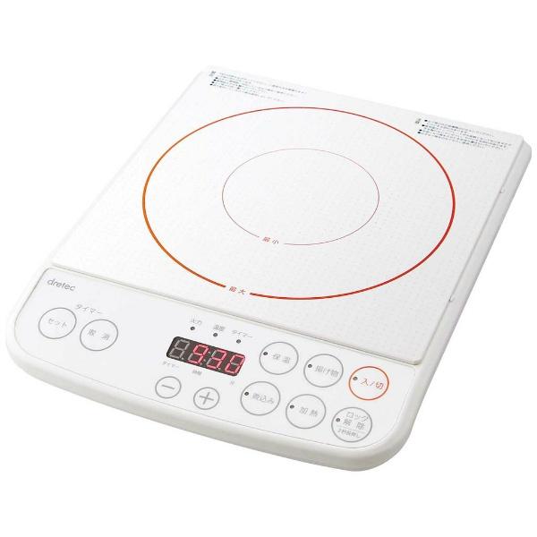 【ドリテック】 ドリテック デカボタンIH調理器 DI-113WT ホワイト 【キッチン用品:キッチン家電:IH調理器】【ドリテック デカボタンIH調理器】【DRETEC】