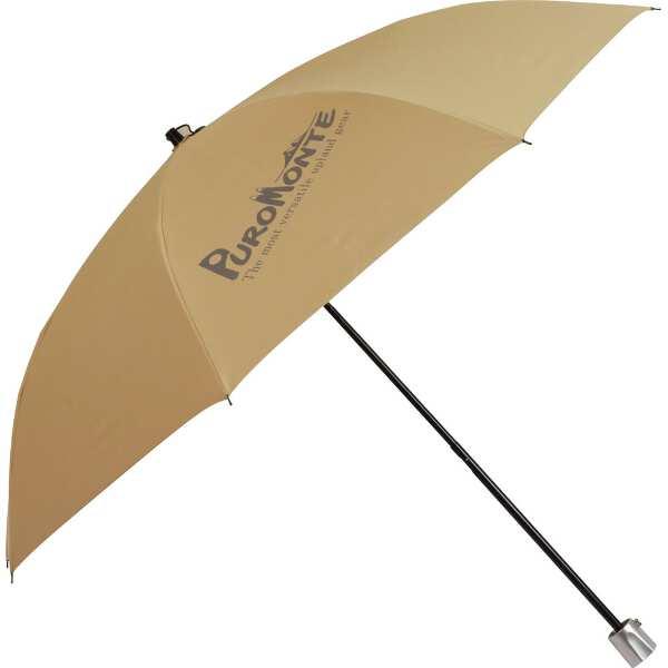 【プロモンテ】 サマーシールド折り畳み傘 [カラー:ベーシュ] [サイズ:直径88cm(収納32×径6cm)] #OGD200-BG 【スポーツ・アウトドア:アウトドア:ウェア:レインウェア】【PUROMONTE】