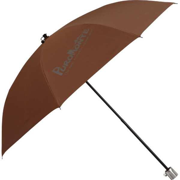 【プロモンテ】 サマーシールド折り畳み傘 [カラー:ブラウン] [サイズ:直径88cm(収納32×径6cm)] #OGD200-BR 【スポーツ・アウトドア:アウトドア:ウェア:レインウェア】【PUROMONTE】