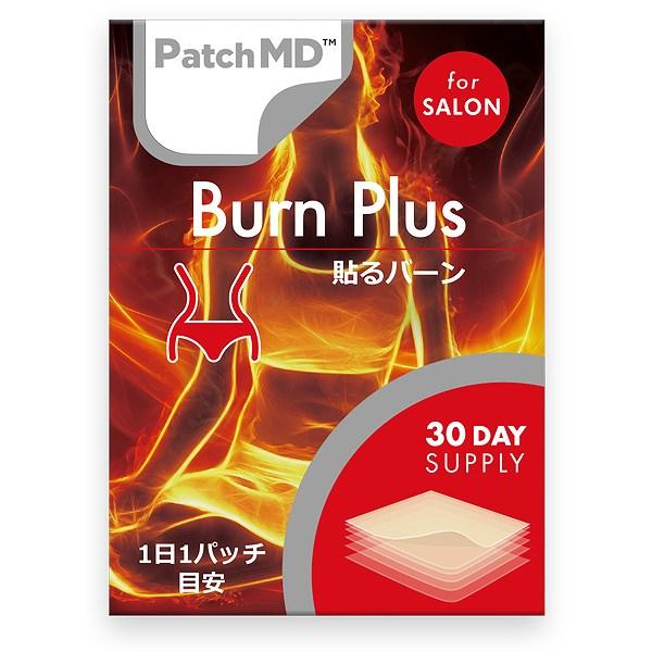 【パッチMD】 パッチMD 貼るバーン 30パッチ 【化粧品・コスメ:ボディケア】【PATCH MD PATCH MD BURN PLUS】