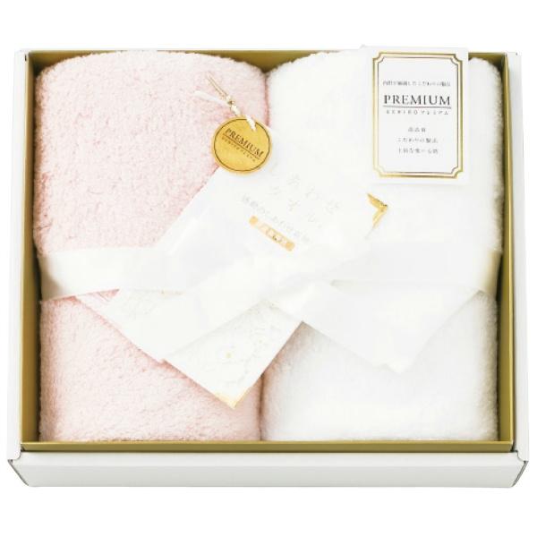 【内野】 しあわせタオル フェイスタオル 2枚セット ピンク UF70805 【衣料品・布製品・服飾用品:タオル:フェイスタオル】【しあわせタオル】【UCHINO】