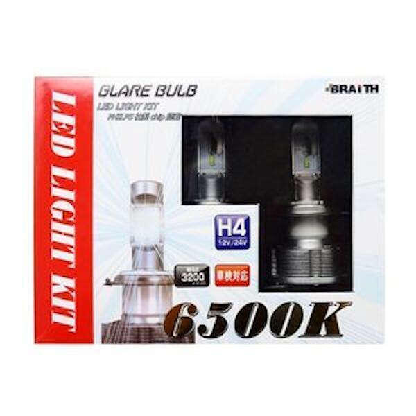 【ブレイス】 LEDライトキット H4 HI/LO 6500K #BE‐350 【カー用品:ライトランプ:ヘッドライト:LED】【BRAITH】