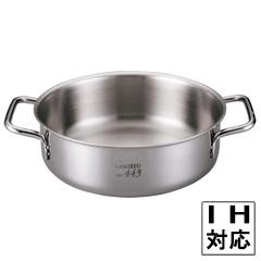 【江部松商事】 EBM Gastro 443 外輪鍋(蓋無) 30cm 【キッチン用品:調理用具・器具:両手鍋】【EBM Gastro 443 外輪鍋(蓋無)】【EBEMATU SYOUJI】