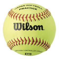 【ウィルソン】 革ソフトボール 練習球 [カラー:イエローレザー] #WTA9611J 1ダース入り 【スポーツ・アウトドア】【WILSON】