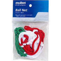 ボールネット バスケットボール1個用ネット [カラー:ホワイト×レッド×グリーン] #BNDIT