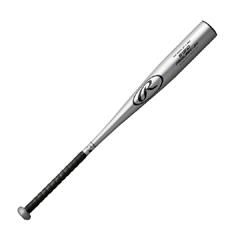 【ローリングス】 5150プロリンク-JH 中学生硬式野球用金属バット [カラー:シルバー] [サイズ:83cm] #HBJH5P 【スポーツ・アウトドア:野球・ソフトボール:バット:キッズ・ジュニア用バット】【RAWLINGS】