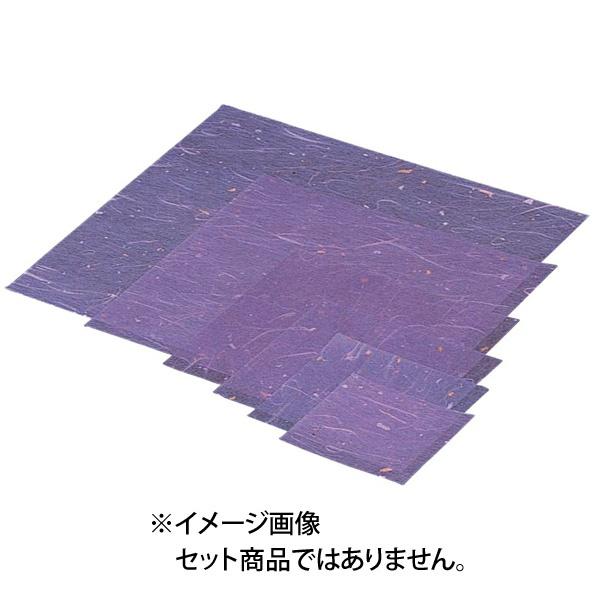 【マイン】 ラミネート 金箔紙(500枚入) 紫 M30-417 【キッチン用品:食器・食卓用品:食器:和食器】【ラミネート 金箔紙(500枚入) 紫】【MIN】
