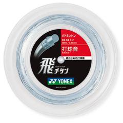 【ヨネックス】 バドミントンガット BG 飛チタン ロール巻き [カラー:ホワイト] [サイズ:長さ200m] #BG68T-2 【スポーツ・アウトドア:バドミントン:ガット】【YONEX】