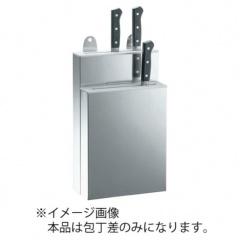 【日本メタルワークス】 18-8 IKD 抗菌 PP板付 庖丁差 釘打式 小 2段 【キッチン用品:雑貨:キッチン小物:ナイフブロック(包丁立)】【18-8 IKD 抗菌 PP板付 庖丁差 釘打式】【NIHON METAL WORKS】