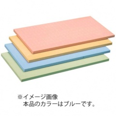 【アサヒゴム】 アサヒ カラーまな板 (合成ゴム) SC-102 ブル― 【キッチン用品:調理用具・器具:まな板】【アサヒ カラーまな板 (合成ゴム) SC-102】【ASAHI RUBBER】