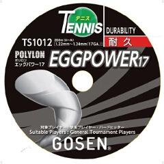 【ゴーセン】 POLYLON(ポリロン) エッグパワー17 ロール [カラー:イエロー] [長さ:200m] #TS1012Y 【スポーツ・アウトドア:その他雑貨】【GOSEN】