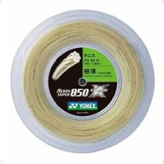 【ヨネックス】 テニスガット(硬式用) エアロンスーパ― 850 クロス ロール巻き [カラー:ナチュラルゴールド] [サイズ:長さ240m] #ATG850X2 【スポーツ・アウトドア:テニス:ガット】【YONEX】