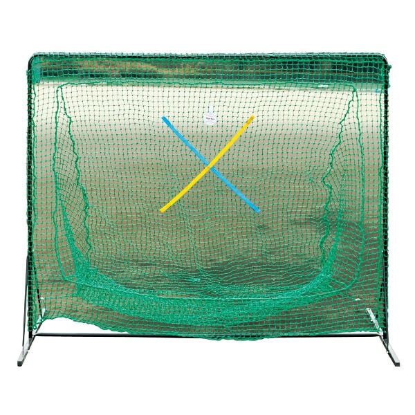 【ユニックス】 ワイドネット デカネット [サイズ:200×250cm(フレーム径:直径25mm)] #BX7775 【スポーツ・アウトドア:野球・ソフトボール:設備・備品:防球ネット】【UNIX】