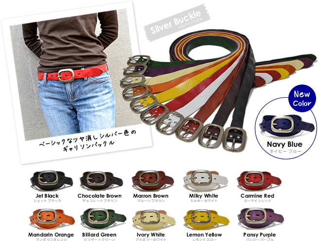 Belt Shoppe! choose from 900 types, choose from 10 colors and buckle is fun, a little so thin, men's and women's everyday denim makes fun, basic leather belt MEN's Belt LADY's Belt