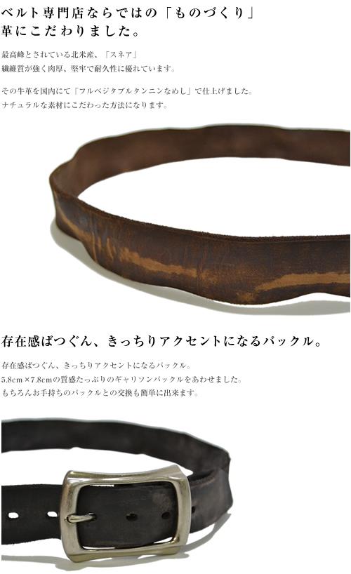 Made in Japan leather belt.Belt Specialty Store beltlab.Nippon de Handmade.Material is leather.dress belt business belt belts men women men's women's gentleman man lady's cowhide BL-LB-0461