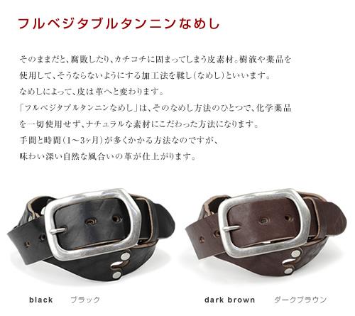 『 Nippon de Handmade 』 질 숄더 레더 당당한 カシメデザイン, 엄선 도치기 가죽 일본 공장에서 정 성스럽게 손수, 차분히 가죽 소재 감을 즐기실 수 레더 벨트