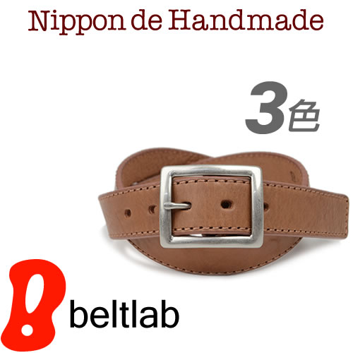 """It is Garrison buckle, the genuine leather belt cowhide belt leather belt MEN'S Belt LADY'S Belt Father's Day when you can enjoy a handicraft, a leather feel of texture one by one in a factory of Japan to serious casual clothes of the """"Nippon de Handmade"""