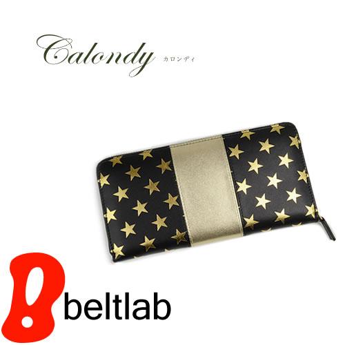 【送料無料】財布 レディース 長財布 『calondy -カロンディ-』 革財布 可愛い 本革 星柄 大容量 ギフト プレゼント