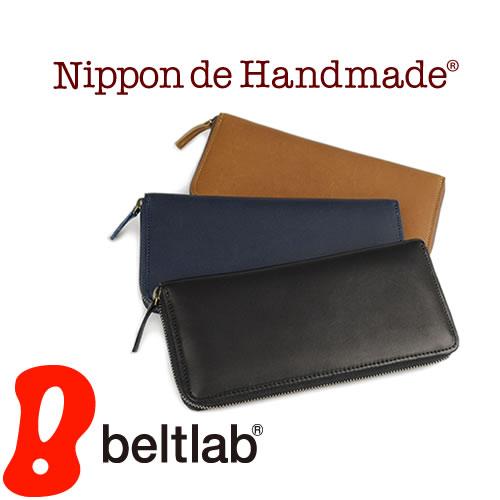 5aa8db949c98 【送料無料】財布 メンズ 長財布 『 Nippon de Handmade 』ニッポンデハンドメイド 。