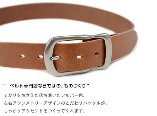 Belt Shoppe! choose from 900 type u-buckle belt of the most popular and beautiful shades, soft or leather, men's and women's everyday denim, fun and basic leather belt MEN's Belt LADY's Belt