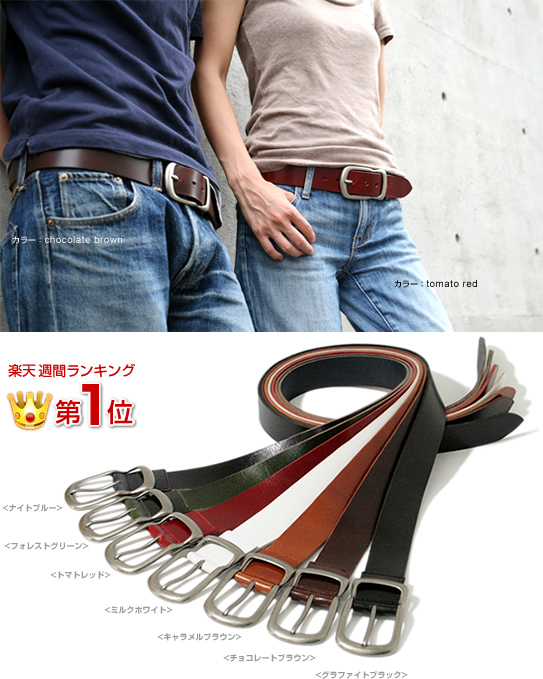 Buckles stick popular belt or 7-color soft clean leather, men's and women's everyday denim, fun and basic leather belt MEN's Belt LADY's Belt