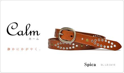 『 Calm-Spica-』 細み 2.5 cm 너비 많이 좀 작은 밋에서 금은 스 탓 즈가 늘어서, 가죽 소재 감이 너무 기분 좋은 スタッズベルト