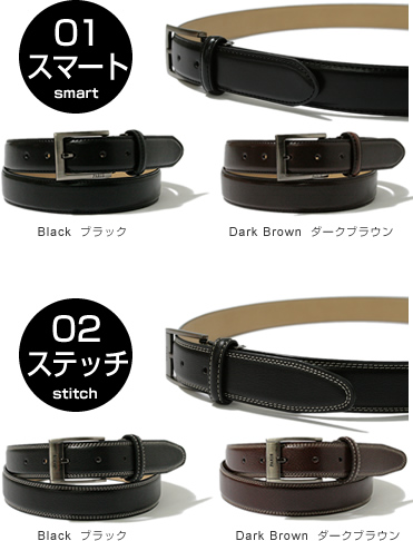 """PARIS Paris's popular belt Shoppe! 900 type choice! Choose from 4 designs, Italian leather ♪ leather belt MEN's cowhide in a simple buckle, nice belt Shoppe for commuting'S Belt LADY's Belt"