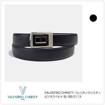 CHRISTY VALENTINO Valentino Christie business belt BL-BB-0113