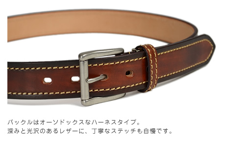 """Belt Shoppe ♪ 850 types can choose ' stitch design! men's and women's fun 10 color!""couleur-fils-' sticking Himeji leather is hand-made in Japan! Even as a basic buckle, belt business for commuting in MEN's Belt LADY's Belt"