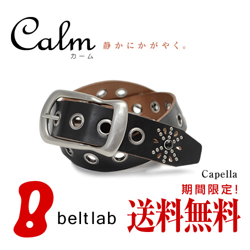 "900 kinds of store specializing in belts ♪ genuine leather belt ""Calm -Capella-"" available studs / stone / eyelet a design feelings buckle in extreme popularity men / Lady's of the feel of texture it is said; is レデイース men's ladies Belt for the vintage st"
