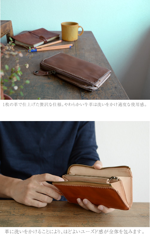 """Open larger storage capacity can be satisfied with """"pot - Kettle -' natural and easy handmade wallets, men's, women's, L-shaped fastener in this leather goods cloth purse"""