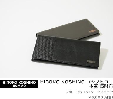 HIROKO KOSHINO 코시노히로코 가죽장 지갑
