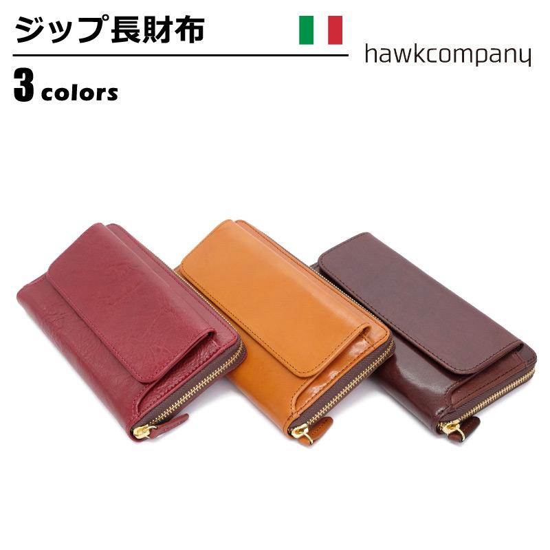 ホークカンパニー Hawk Company 財布 メンズ 本革 ダークブラウン/ブラウン/レッド 3431