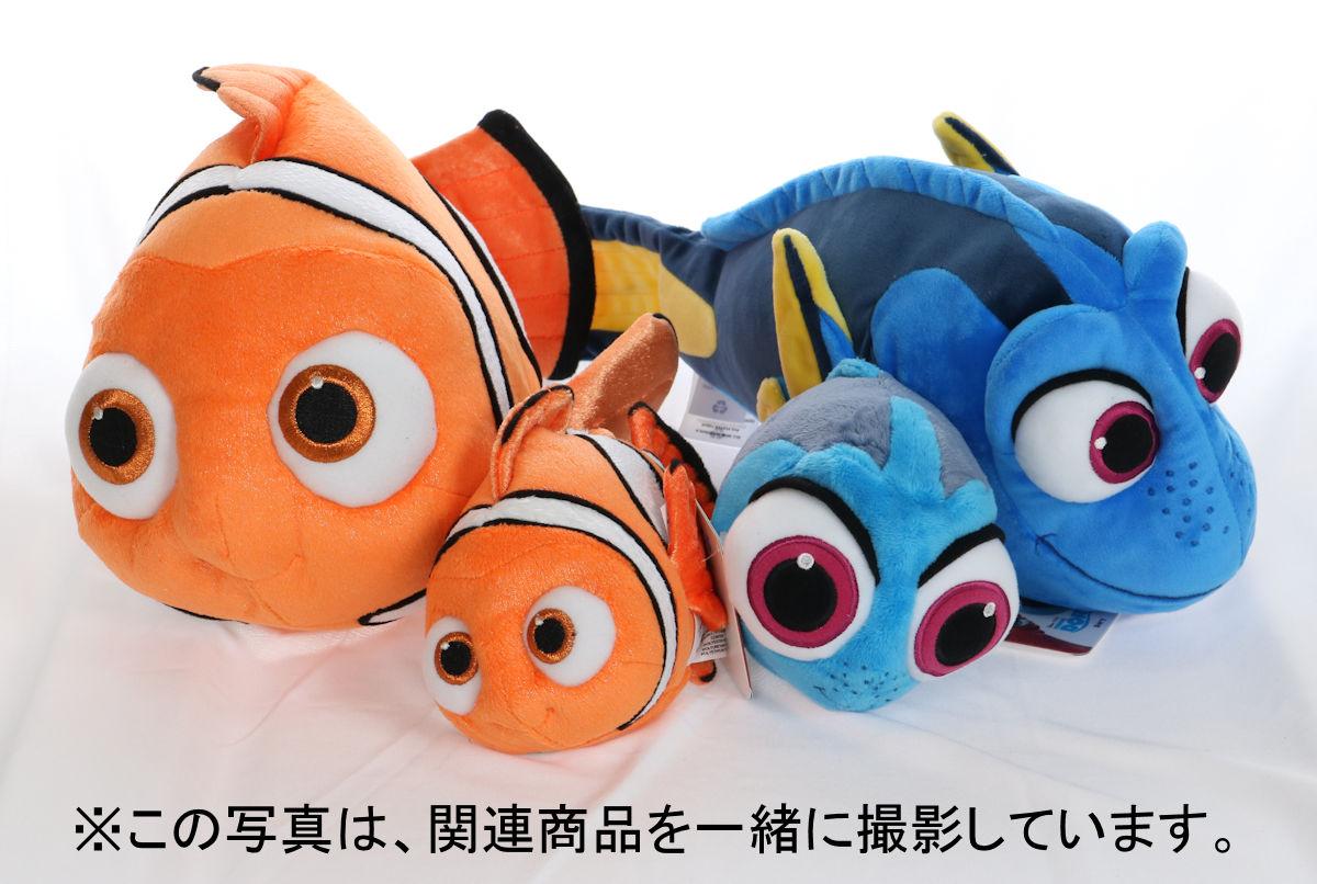 Bemagical Rakuten Store Disney Disney Us Official Product Finding