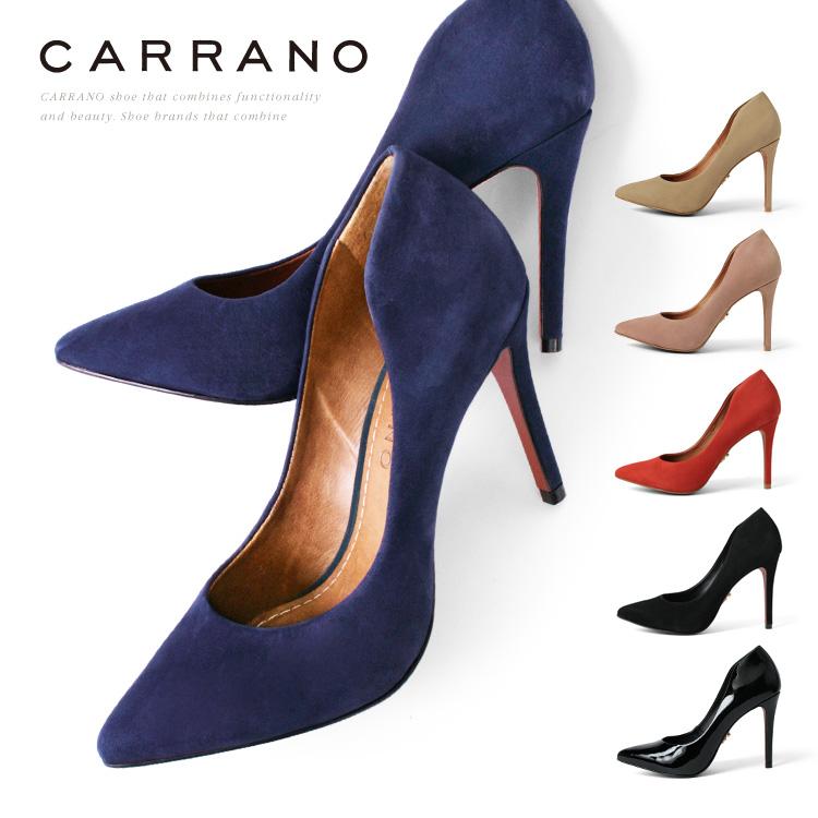パンプス CARRANO ハイヒール ポインテッドトゥ ヒール10cm ピンヒール スエード カラーノ ヒール (661133) 結婚式 靴