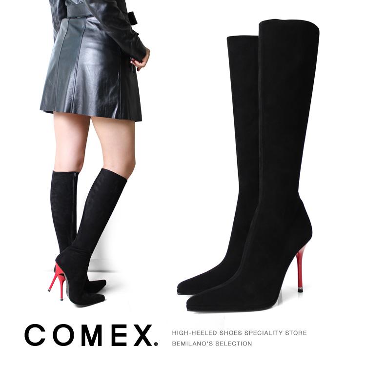 COMEX ロングブーツ ハイヒール ストレッチ ブラックスエード×赤ヒール コメックス レディース ヒール (5116) スエード ロング 靴 【送料無料】