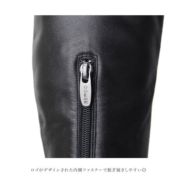 コメックス ブーツ ハイヒール ニーハイブーツ ヒール12cm ポインテッドトゥ ロングブーツ ピンヒール レザー レディース ヒール (5378) パーティ 靴
