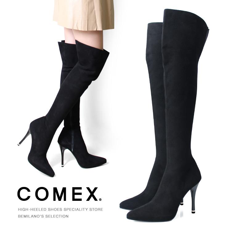 大きいサイズ ブーツCOMEX ニーハイブーツ ピンヒール ポインテッドトゥ ハイヒール 美脚【モデルサイズ】25cm 25.5cm ブラックスエード×黒ヒール コメックス レディース ヒール (53780) スエード 靴 【送料無料】