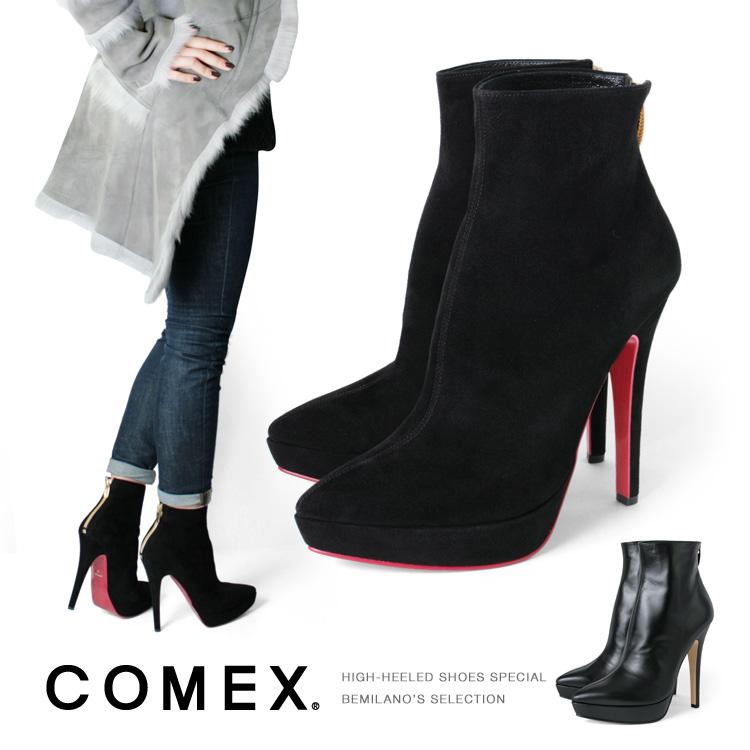コメックス ブーツ ハイヒール ショートブーツ ヒール13cm ポインテッドトゥ ブーティー ピンヒール レザー スエード レディース ヒール (5605) パーティ 靴 【送料無料】